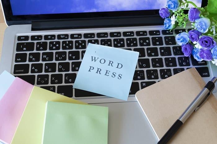 WordPressのインストール方法|エックスサーバーでサクッと導入しよう!