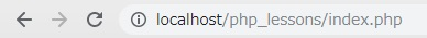 localhostに接続するアドレス