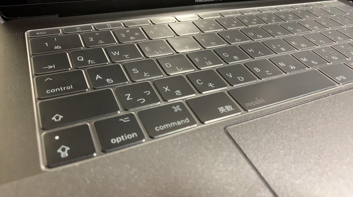 【最高!】MacBook Pro用キーボードカバー『moshi』 が有能すぎた