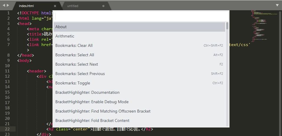 Sublime text3のプラグイン検索フォーム