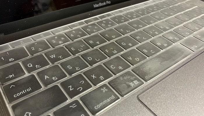 moshiのキーボードカバーが白くなった原因