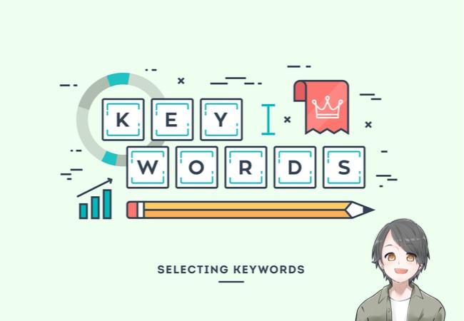 【手順解説】アフィリエイトのキーワード選定は3つの無料ツールでOK