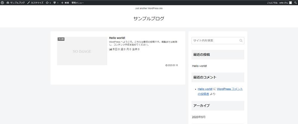 Cocoon適応後のWordPressトップページ