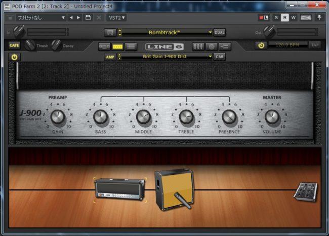 エレキギターの音作り ②:アンプの設定(ドライブ)