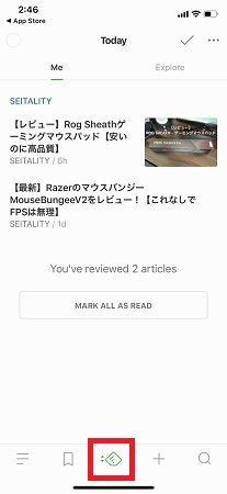 Feedlyで購読追加した後