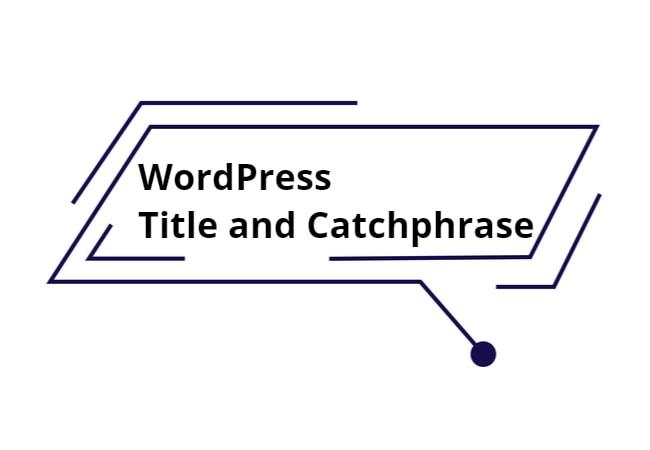 【保存版】ブログのタイトルとキャッチフレーズを設定する方法